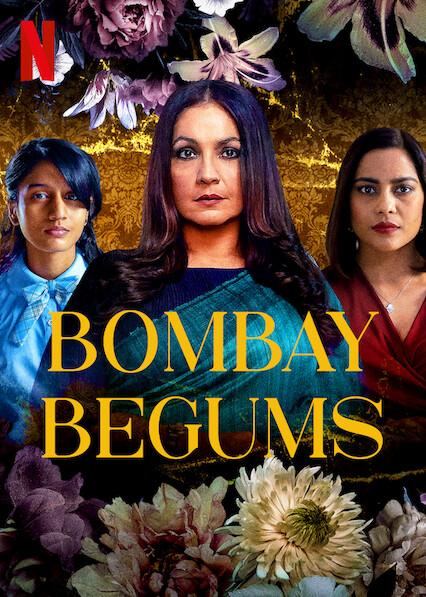 รีวิวเรื่อง BOMBAY BEGUMS (2021)